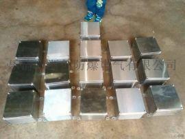 不锈钢防爆配电柜,BJX防爆接线箱