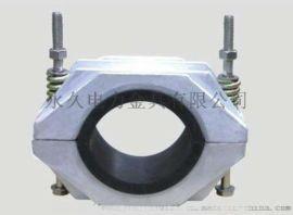 高压夹具电缆固定夹 JGH-2电缆固定夹