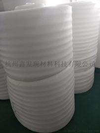 源头厂家供应珍珠棉包装材料