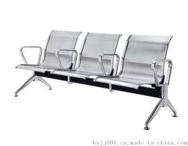 KZ001不锈钢机场椅*不锈钢座椅*不锈钢机场椅