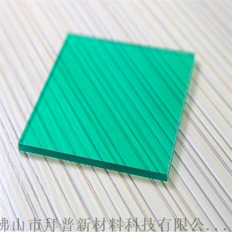 廠家直銷  價格優惠 工程專用陽光板 耐力板