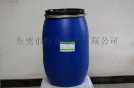扩散剂 M油