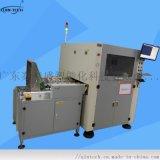 MLM-1200S激光打标机 塑胶外壳激光雕刻机