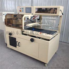 铝型材套膜热收缩包装机 连续式封口覆膜机
