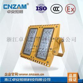 海洋王ZBD150-100W防爆高效LED泛光灯