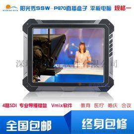 阳光秀P97直播平板视频录制抖音快手小视频制作神器