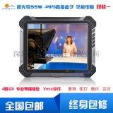 陽光秀P97直播平板視頻錄制抖音快手小視頻制作神器