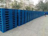自贡大安塑料托盘1.4米x1.4米网状九脚叉车板