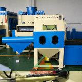 螺纹杆自动喷砂机非标定做型产品