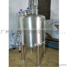 多功能不锈钢高效节能 优质不锈钢储酒罐设备