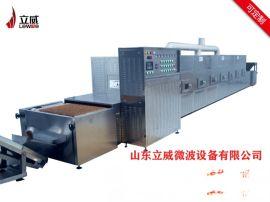大蒜烘干 微波设备 空气能设备 加工定制