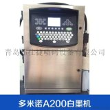 青島多米諾噴碼機維修保養配件耗材專業銷售中心