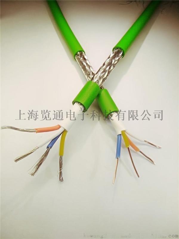 PN通訊線_PN通信線纜_PN乙太網線