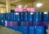 现货碳酸二甲酯山东生产厂家