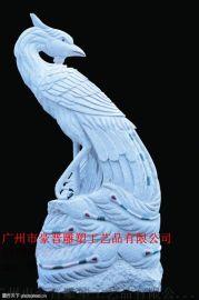 广州豪晋 玻璃钢仿真孔雀雕塑工艺品厂家直销