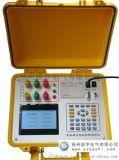 輸電線路工頻參數測試儀廠家_正序阻抗參數測試儀