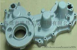 厂家供应铝压铸 铝合金压铸件加工 专业铝配件加工