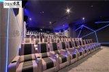 优质影院沙发工厂供应商 赤虎豪华vip主题影院沙发