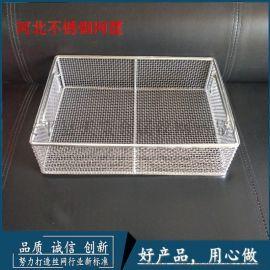 醫用不鏽鋼消毒筐@金世達專業不鏽鋼網筐生產廠家
