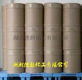 生产供应   乙烯酯