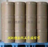 生產供應   乙烯酯