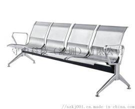 不锈钢排椅三人*三人座排椅*三人座不锈钢椅