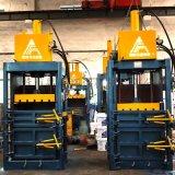 60噸立式液壓打包機 廢紙海綿垃圾棉紗液壓打包機