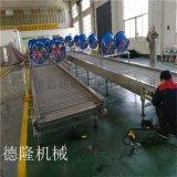 304不锈钢食品用风冷降温链网输送机