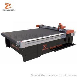 布艺沙发裁剪机 沙发座套裁剪机 电脑数控裁剪机