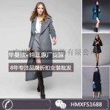 双面尼羊绒大衣广州品牌女装一手货源