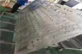 衝孔鋁板裝飾效果講解 衝孔鋁單板原材料產品