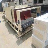 供应江苏、上海等地小型水泥发泡板包装机