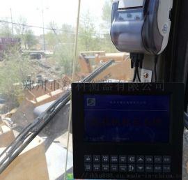 天津装载机电子秤带语音功能天津铲车电子秤哪里有