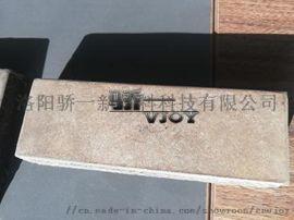 骄一新材料双金属复合板