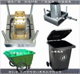 中国塑胶注塑模具厂家注塑560升垃圾桶模具专业生产