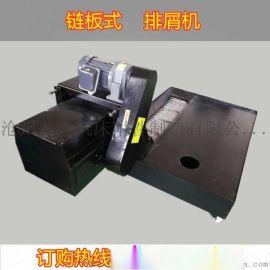 环保设备 水箱过滤装置 链板式卷削机废料输送排屑器