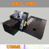 環保設備 水箱過濾裝置 鏈板式卷削機廢料輸送排屑器