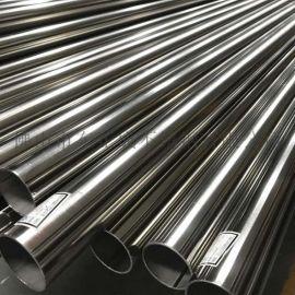 佛山不锈钢非标管生产,广东不锈钢非标管厂家