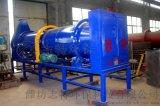 環保風冷機生產廠家/環保風冷機直銷/風冷機供應