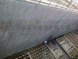 热电厂蓄水池漏水堵漏处理
