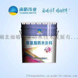湖北汉川OSC-651界面防水剂、HM-1500混凝