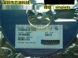 TTP233D单通道电容式触摸IC