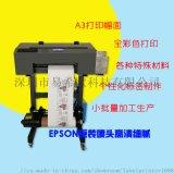 高分辨率,标签打印机,PVC/PET/PP直喷,