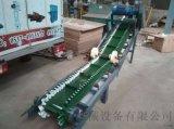 固定式挡边输送机防油耐腐 手摇升降胶带机芜湖