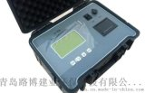 LB-7022(D)充电电池便携式快速油烟监测仪
