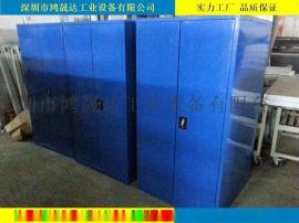 佛山专业定制工具柜 重型工具整理柜 船舶双开门柜