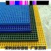 成都格栅板,成都玻璃钢格栅板,格栅板供应商
