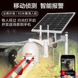 太阳能4G 手机远程 球型摄像机日夜全彩