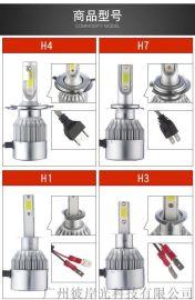 汽车LED仪表灯/LED工作灯/LED行车灯