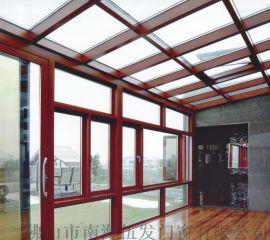 夾膠玻璃陽光房廠家 定制歐式隔音隔熱陽光房
